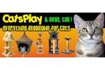 Cats Play Coupon Codes September 2018