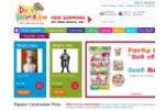 Dholdhamaka Coupon Codes August 2020