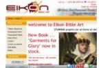 Eikonbibleart Coupon Codes August 2021